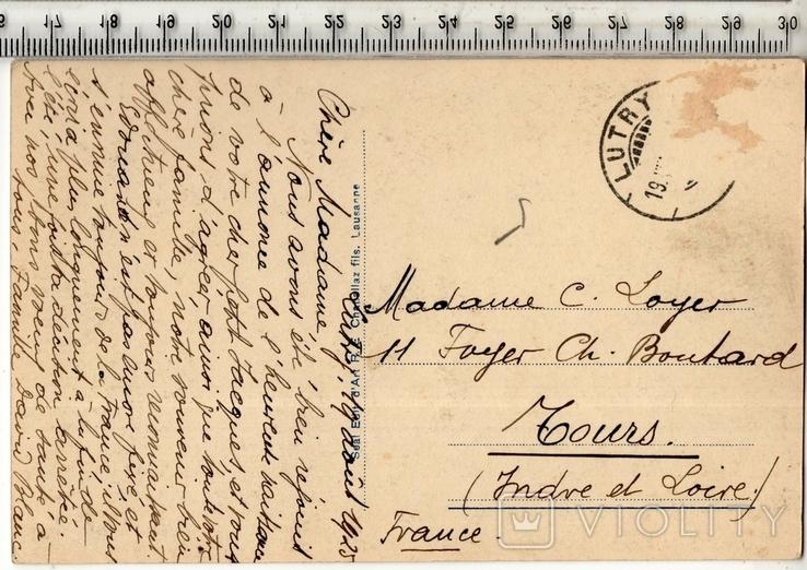 Швейцария. 1925 год.(3), фото №3