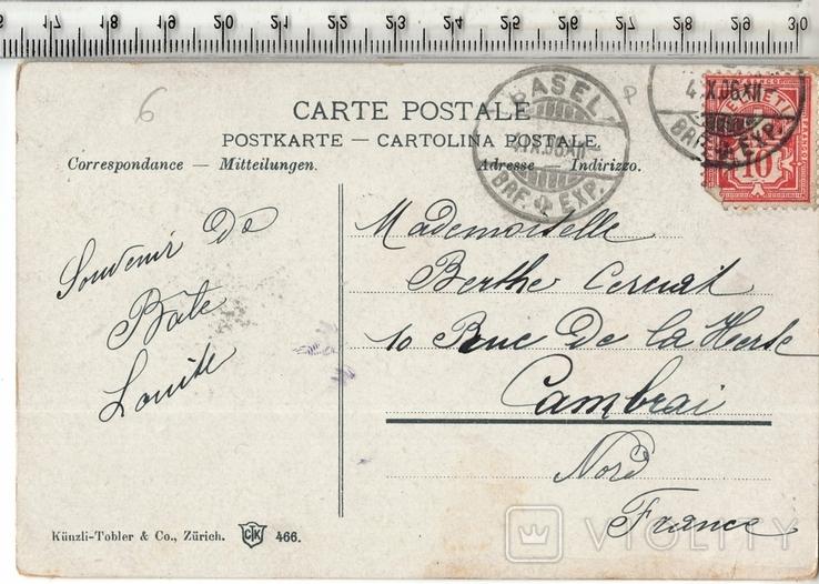 Швейцария. Базель. 1906 год., фото №3