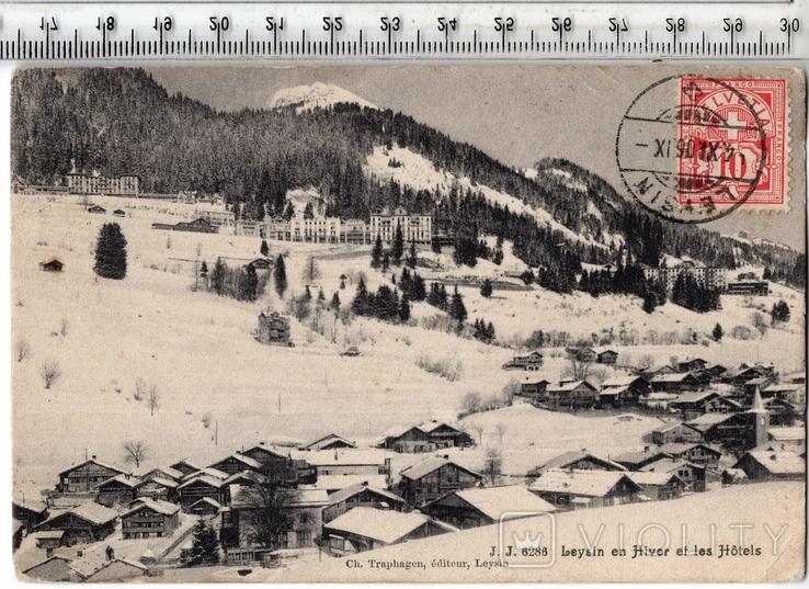 Швейцария. 1906 год., фото №2