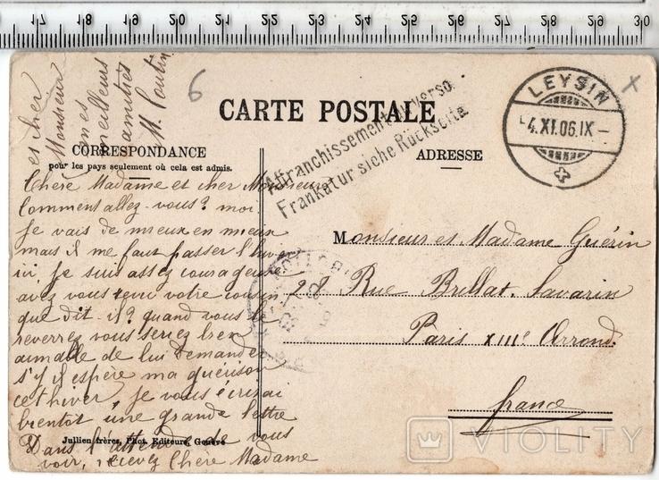 Швейцария. 1906 год., фото №3