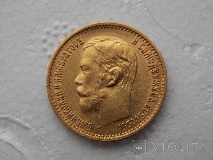 5 рублей 1898г.(АГ), фото №5