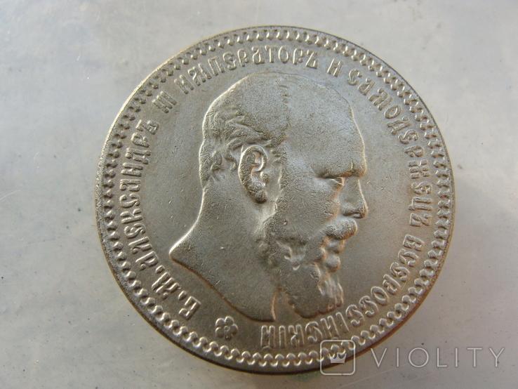 1 рубль. Копия., фото №2