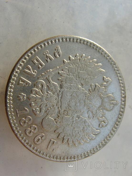 1 рубль. Копия., фото №3
