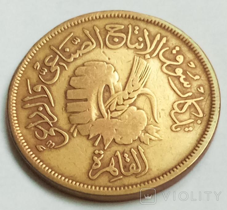 20 миллим 1958 г. (юбилейная) Египет, фото №3