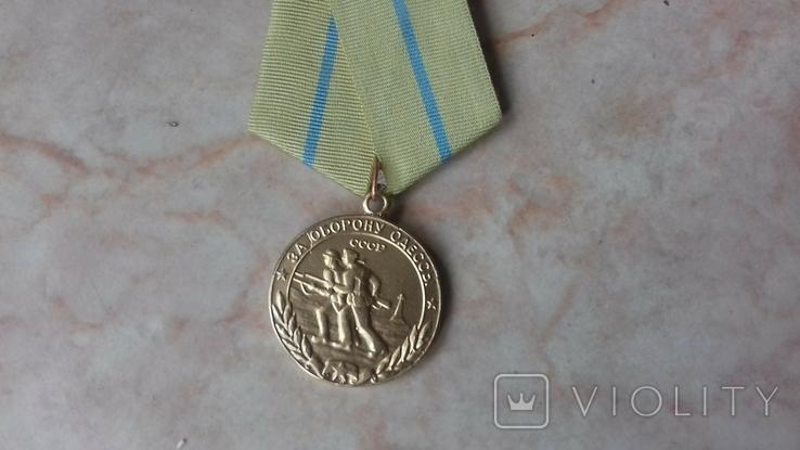 Копия Одесса, фото №2