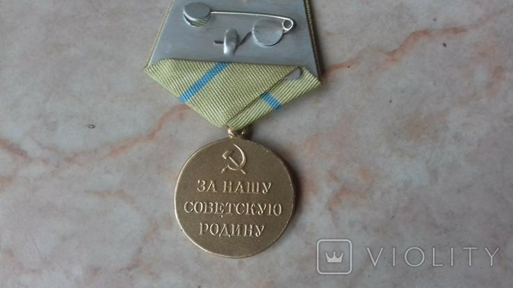 Копия Одесса, фото №3