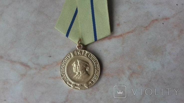 Копия севастополь, фото №2