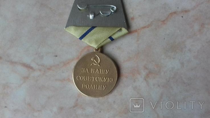 Копия севастополь, фото №3