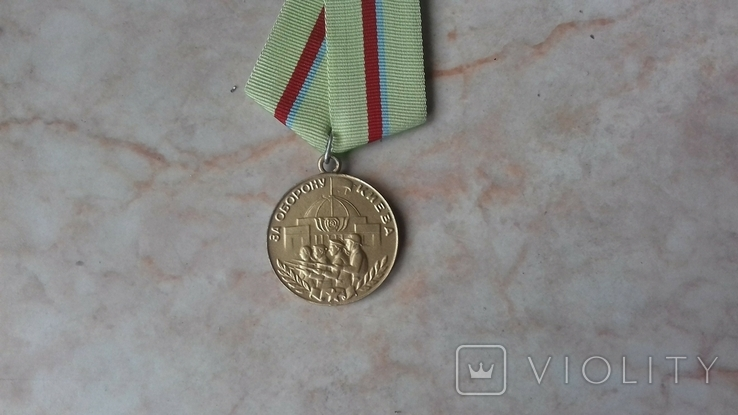 Копия Киев, фото №2