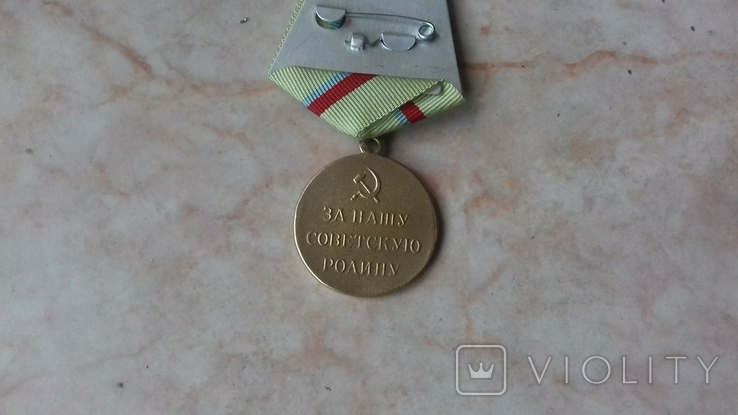 Копия Киев, фото №3