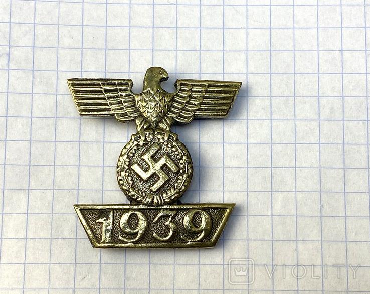 Значек Германия. Третий Рейх, (копия), фото №3