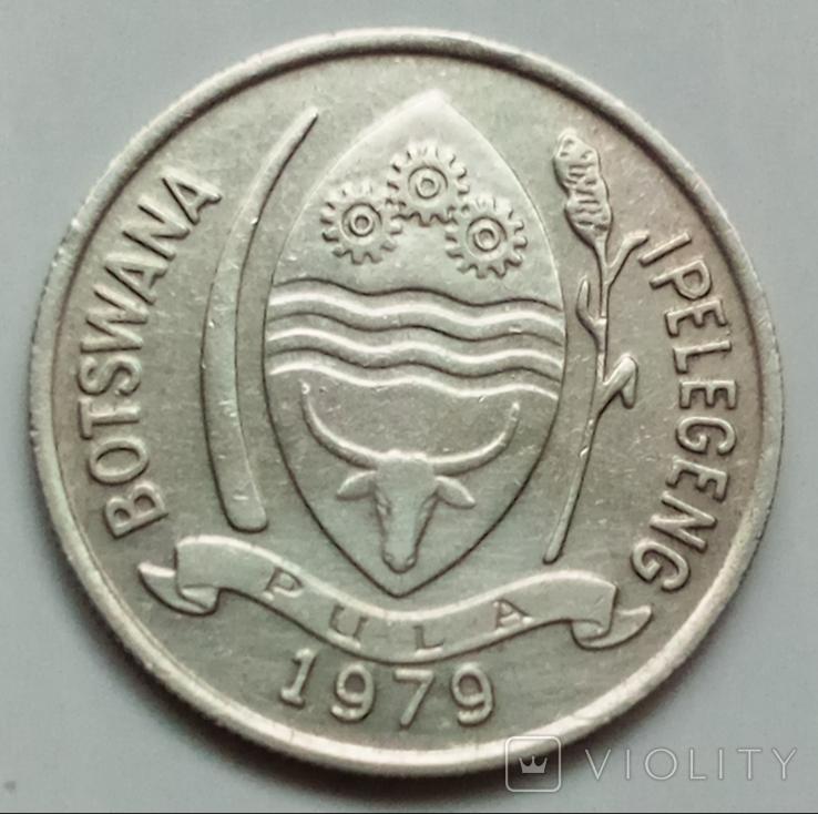 10 тхебе 1979 г. Ботсвана, фото №3