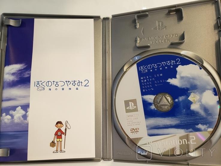 Boku no Natsuyasumi 2 - Umi no Bouken Hen (PS2), фото №4