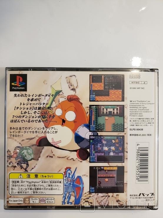 Oukyuu No Hihou Tension (PS1, NTSC-J), фото №3
