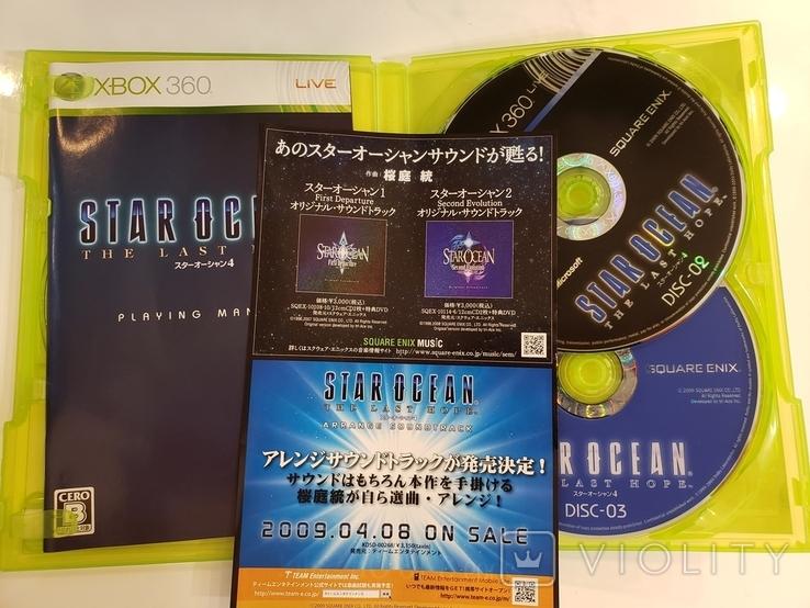 Star Ocean (XBOX 360), фото №4