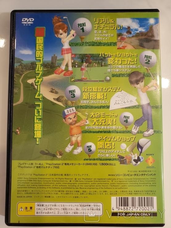 GOLF3 MEGA HITS! (PS2, NTSC-J), фото №3