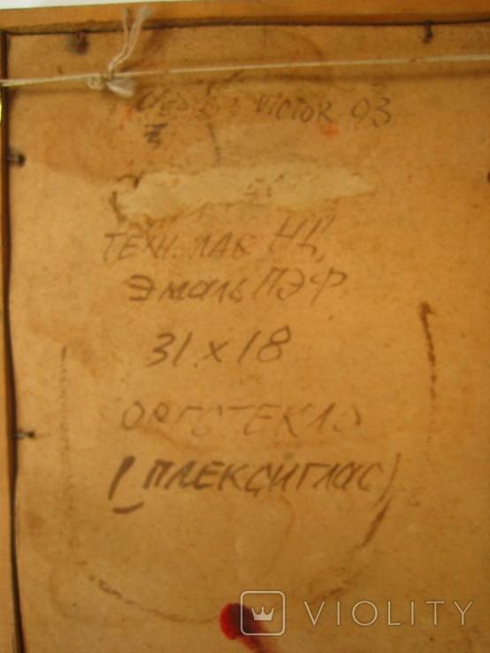 Картина Скворец 1993 года.Одесского художника Чернова В.И., фото №8