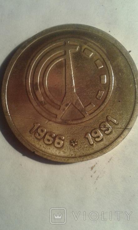Настольная-медаль-25років-ХРТЗ., фото №3