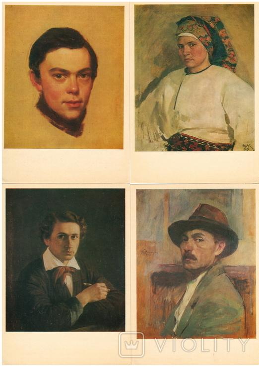 Автопортрети Українських художників, фото №4