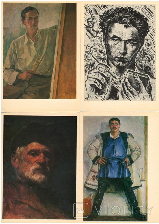 Автопортрети Українських художників, фото №5