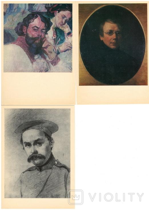 Автопортрети Українських художників, фото №7