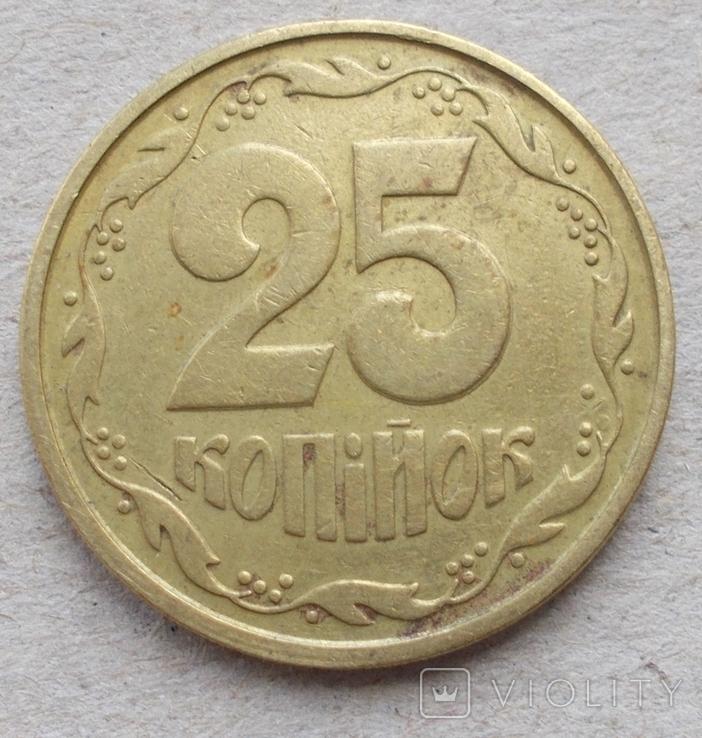 25 коп. засорение штемпеля., фото №4