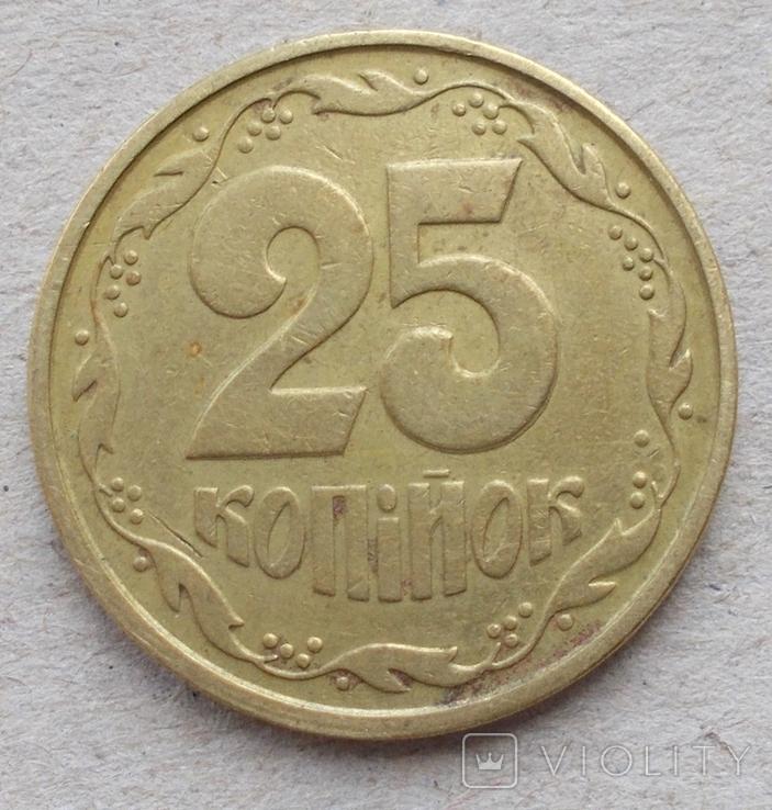 25 коп. засорение штемпеля., фото №5
