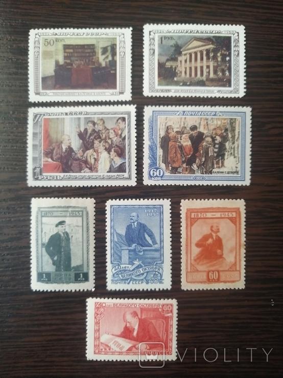 Ленин, марки ссср 1950-х годов!, фото №2