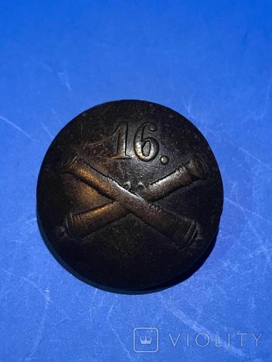 Пуговица 16 полевой арт. бригады или конной роты Царской армии, фото №7
