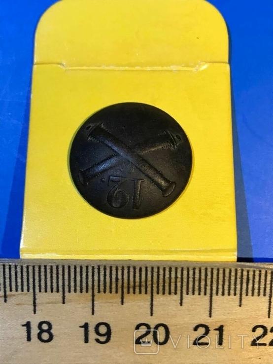 Пуговица 12 арт. бригады или конной роты Царской армии, фото №4