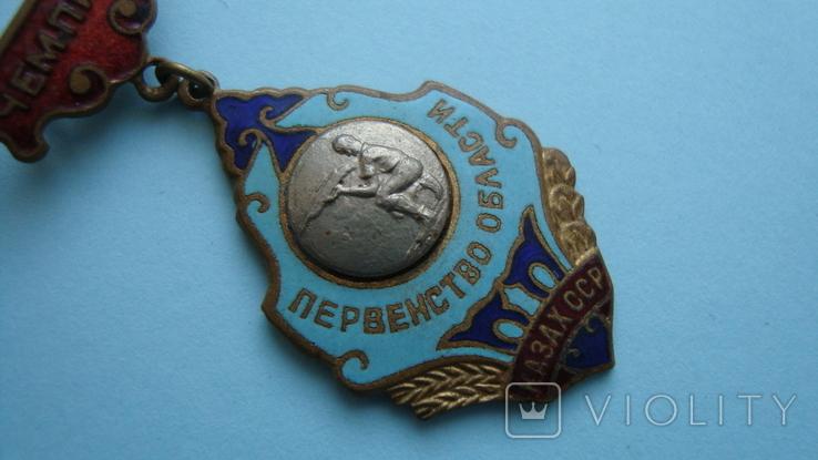 Чемпион.Первенство области. Казах.ССР, фото №5