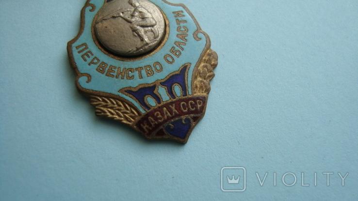 Чемпион.Первенство области. Казах.ССР, фото №6