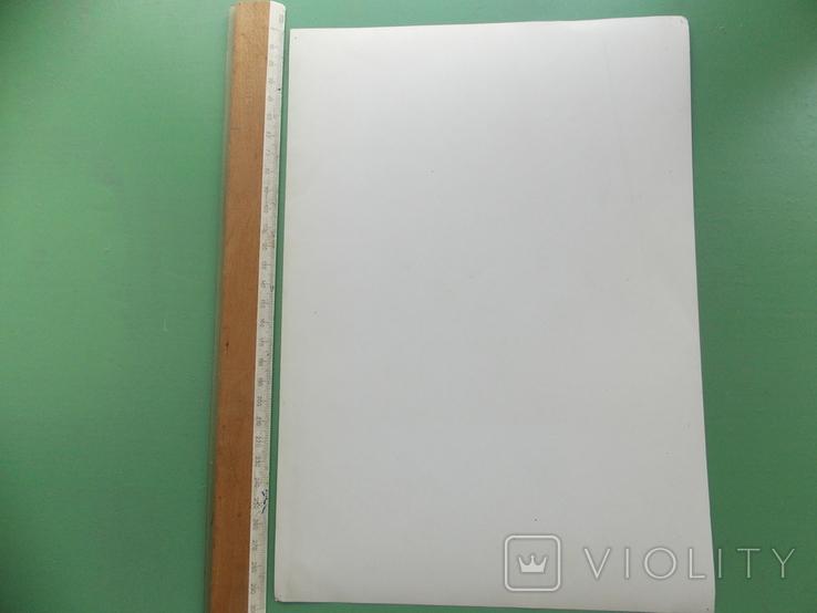 Рисунок № 2.  21х30 см, фото №3