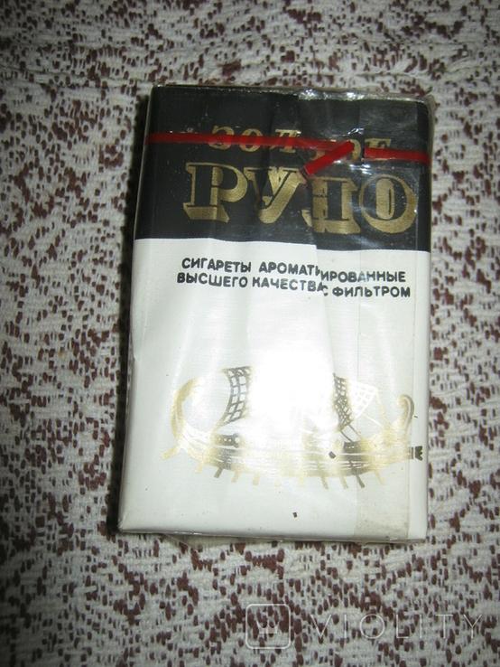 Золотое руно сигареты купить в интернет магазине сигарета онлайн игра