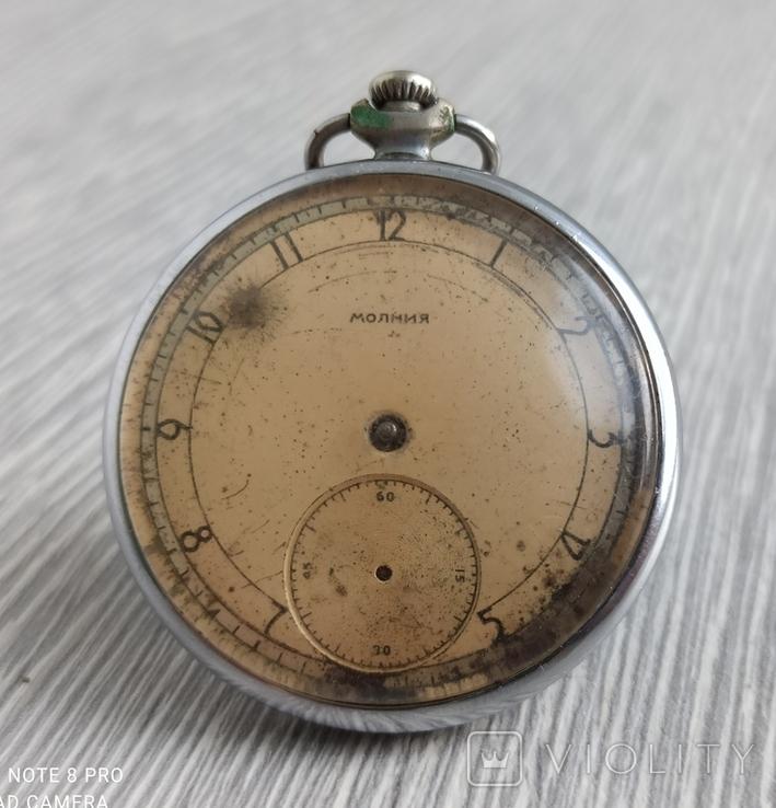 Часы. Молния (04), фото №2