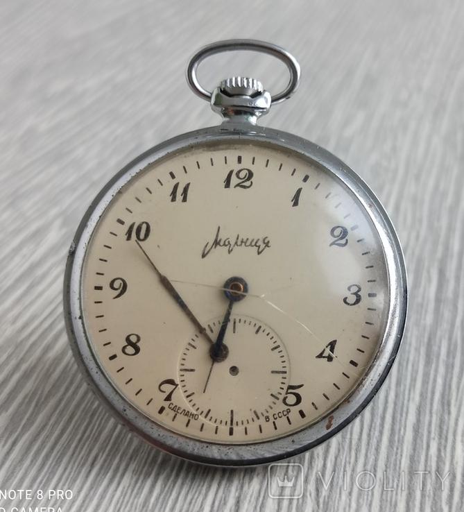 Часы. Молния / запчасти (05), фото №2