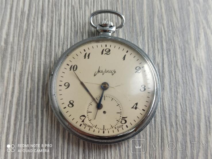 Часы. Молния / запчасти (05), фото №3
