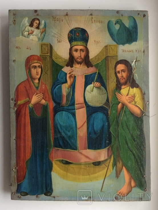 Царь Славы на троне 28.5 х 21 см, фото №2