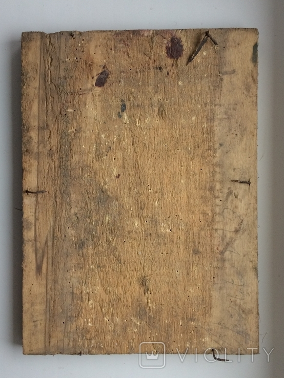 Царь Славы на троне 28.5 х 21 см, фото №4