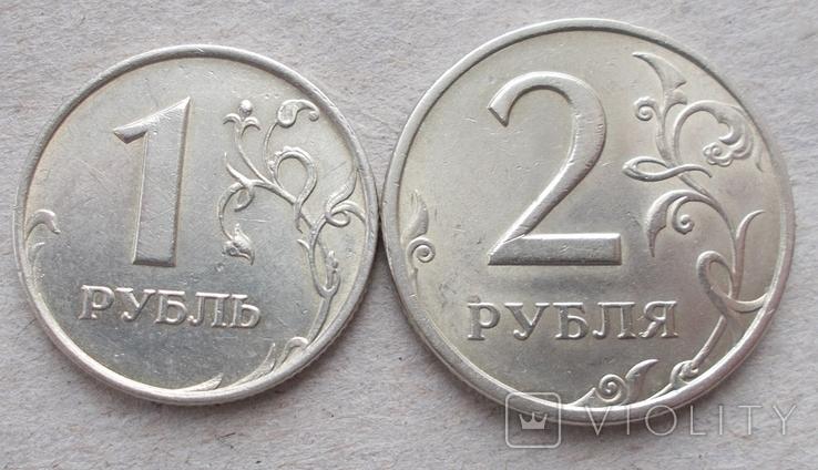 1 и 2 рубля 1999 г., фото №3