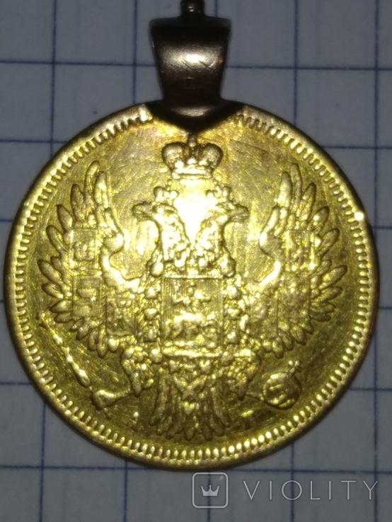 Дукач 5 рублей 1853 г. 917 проба, фото №6