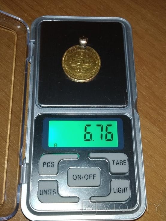 Дукач 5 рублей 1853 г. 917 проба, фото №13