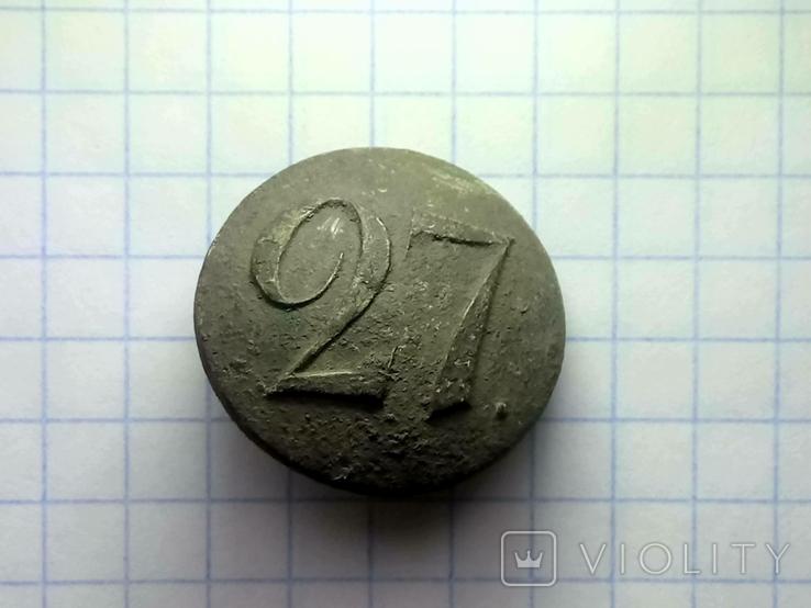 Пуговица №27, фото №2