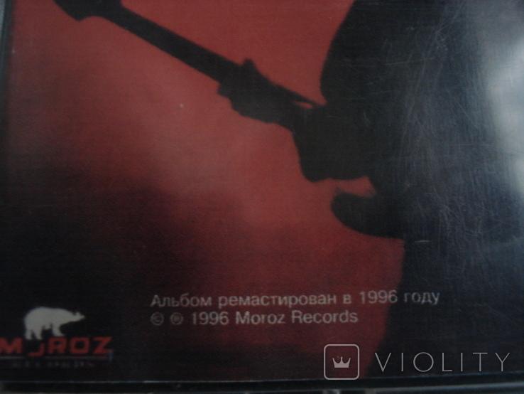 """КИНО """"Группа крови"""" CD, фото №5"""