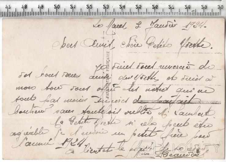 Старинная открытка. 1924 год. Дети.(3), фото №3