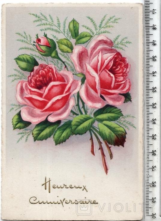 Старинная открытка. 1941 год. Разное.(3), фото №2