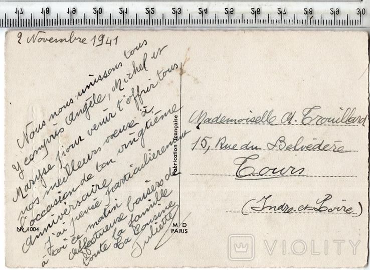 Старинная открытка. 1941 год. Разное.(3), фото №3
