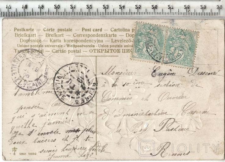 Старинная открытка. До 1945 года. Разное.(3), фото №3