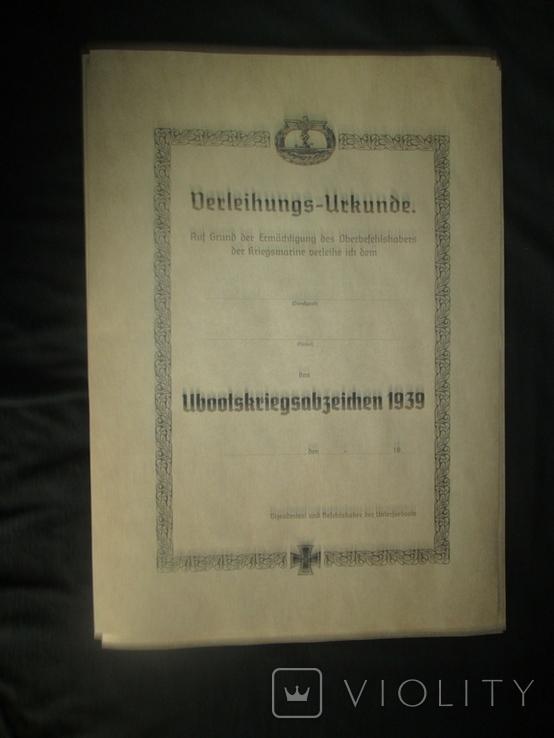 Наградной лист к знаку(Экипажей подводных лодок).
