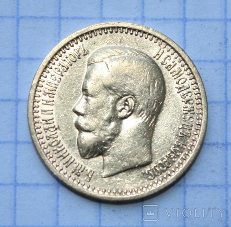 7 рублей 50 копеек 1897 г., фото №2